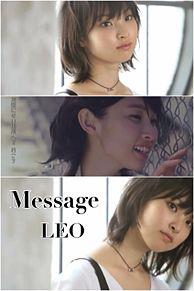 Message/家入レオ プリ画像