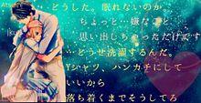 HATIKOさんへ プリ画像