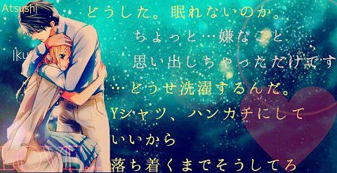 HATIKOさんへの画像(プリ画像)