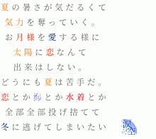 No titleの画像(明朝体に関連した画像)