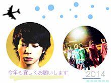 ◇□◇ 2014の画像(桜井翔に関連した画像)