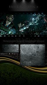 【BIO】クリス&変異ピアーズ【6】※自作の画像(バイオハザードに関連した画像)