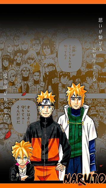Naruto 高画質の画像113点 完全無料画像検索のプリ画像 Bygmo