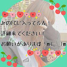 JrFC会員様!🌷の画像(岡崎彪太郎に関連した画像)