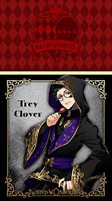 【ツイステ】トレイの画像(トレイ・クローバーに関連した画像)