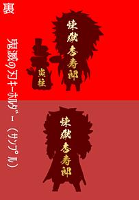 【鬼滅】煉獄杏寿郎【炎柱】の画像(鬼滅の刃  柱に関連した画像)