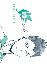 【ハイキュー】金田一勇太郎【青葉城西】の画像(金田に関連した画像)