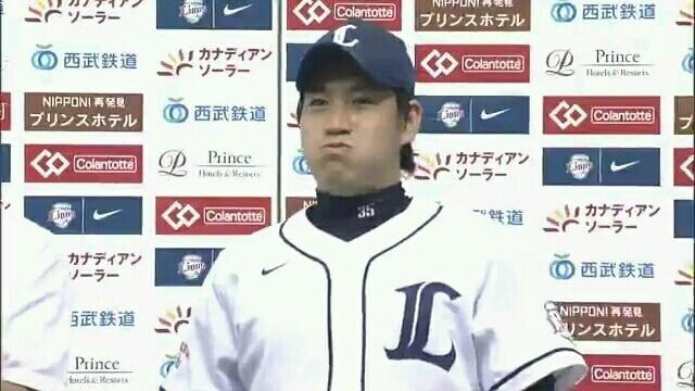 牧田和久の画像 p1_13