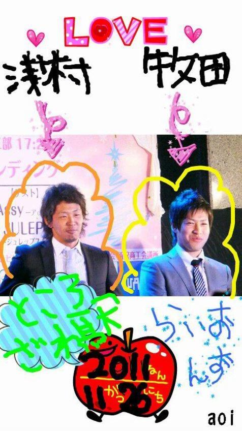 牧田和久の画像 p1_34