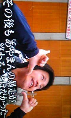 牧田和久の画像 p1_19