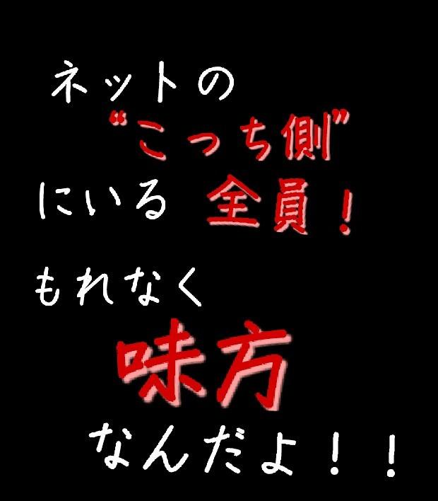 ハイキュー!!の画像 p1_39
