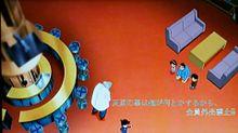 ルパン三世VS名探偵コナン THE  MOVIEの画像(MOVIEに関連した画像)