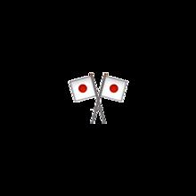 リオオリンピック 応援しましょう!の画像(プリ画像)