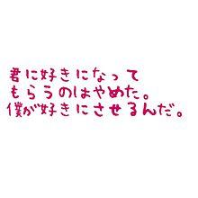 リクエスト*しずく(新バム)さんへ☆の画像(MTに関連した画像)