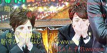 自作*櫻宮の画像(嵐 痩せろに関連した画像)