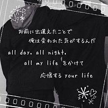 神友☆の画像(おまえに。に関連した画像)