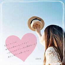 HARU☆ポエムーっ**の画像(ホーム/トップ/とぷ/HARU☆に関連した画像)