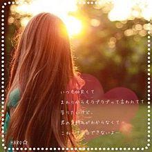 HARU☆ポエムーっ**の画像(待ち受け/正方形に関連した画像)