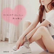 HARU☆ポエム!の画像(ホーム/トップ/とぷ/HARU☆に関連した画像)