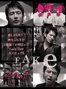 ☆フェイク☆ プリ画像