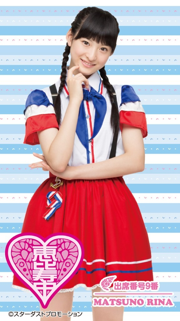 松野莉奈の画像 p1_11