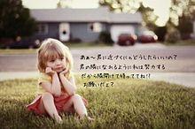no titleの画像(愛情に関連した画像)