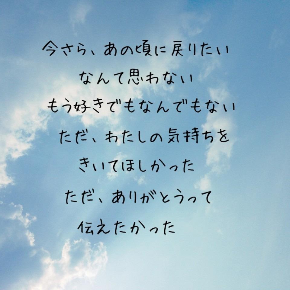 失恋の画像 p1_8