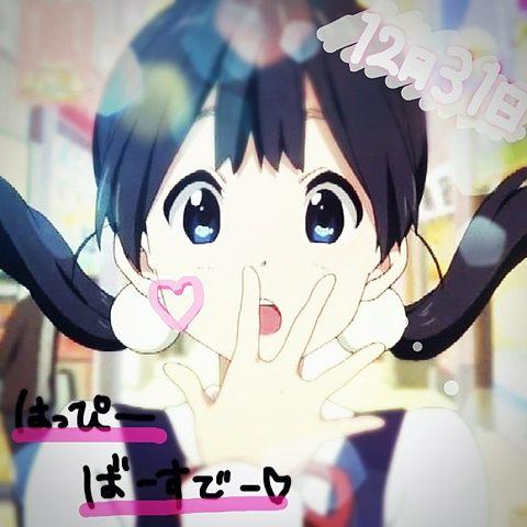 たまこ 誕生日画像♡の画像(プリ画像)