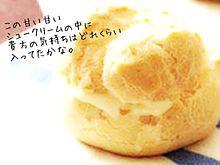 シュークリーム*°の画像(インザチョコレートに関連した画像)