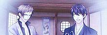 高杉と有朋さんの画像(高杉晋作に関連した画像)