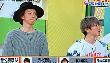 関ジャニ∞の画像(ジャニ勉に関連した画像)
