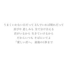 GReeeeN / キセキ 歌詞画2の画像(GReeeeNに関連した画像)