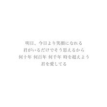 GReeeeN / キセキ 歌詞画3の画像(GReeeeNに関連した画像)
