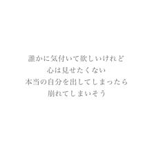 吉田山田 / 未来 歌詞画 プリ画像
