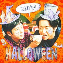 Halloween おーみや♡