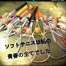 ソフトテニス部 プリ画像