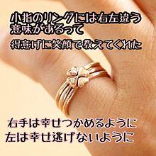 Pinky Ring/H!dEの画像(pinkyに関連した画像)