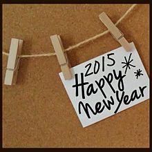 2015 happy new year プリ画像