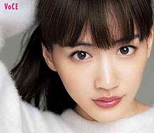 Haruka Ayaseの画像(Ayaseに関連した画像)