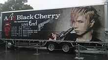 Acid Black Cherry えれくとぉぉぉの画像(acid black cherryに関連した画像)