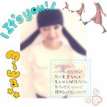 It's you! / miwa ( リク )の画像(プリ画像)