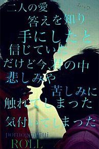 forアキヒッティ様02の画像(夏季限定に関連した画像)