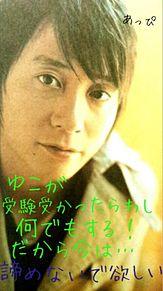 for広島★少女様の画像(夏季限定に関連した画像)