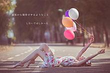 保存→ぽちの画像(両思い/両想い/片思い/片想いに関連した画像)