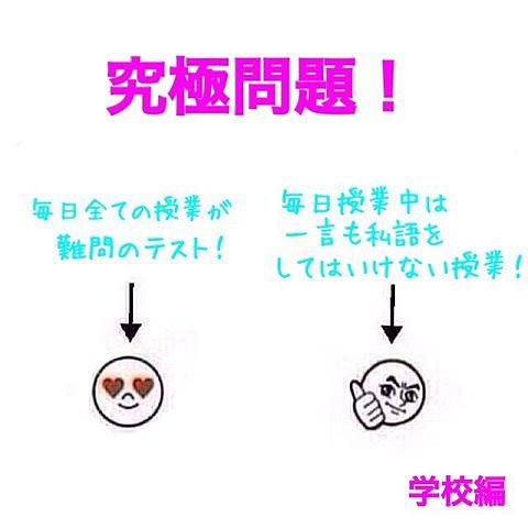 めぃさんリクエスト!の画像(プリ画像)