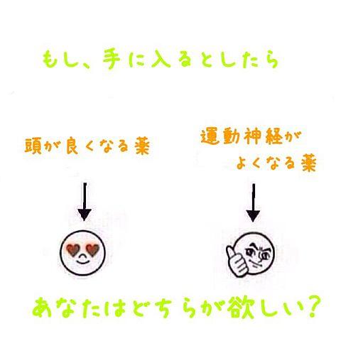 太輔♡らぁーぶさんリクエストの画像(プリ画像)