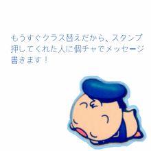 Message プリ画像