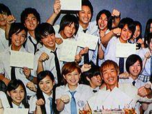 「森本慎太郎 GTO AKIRA」の画像検索結果