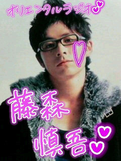 藤森慎吾の画像 p1_35