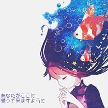fish プリ画像